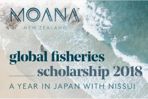 Fisheries Scholarship - ONE Year in Japan